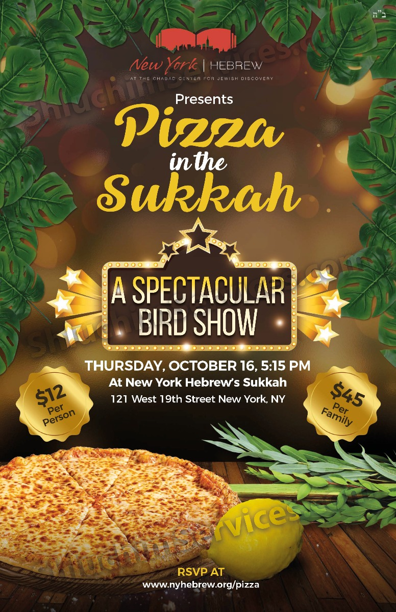 Pizza in the Sukkah Design